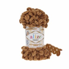 Alize Puffy 179, уп.5шт