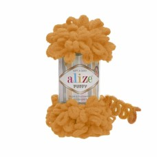 Alize Puffy 336, уп.5шт