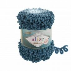 Alize Puffy Fine Ombre Batik 7263, уп.1шт