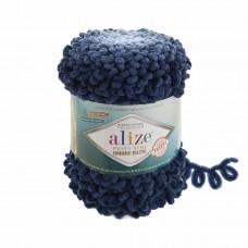 Alize Puffy Fine Ombre Batik 7266, уп.1шт