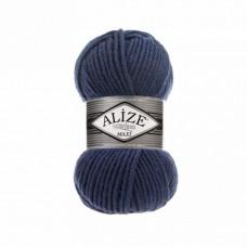 Alize Superlana Maxi 215, уп.5шт