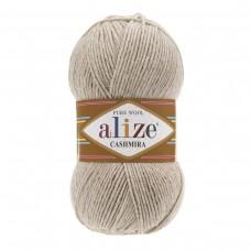 Alize Cashmira 152, уп.5шт