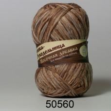 Носочная добавка 50560 коричневый меланж 50г