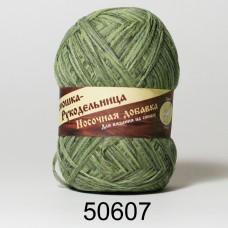 Носочная добавка 50607 оливковый 50г