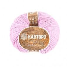Kartopu Merino Wool 705, уп.5шт