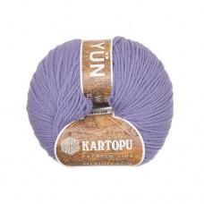 Kartopu Merino Wool 711, уп.5шт