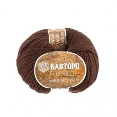 Kartopu Merino Wool 892, уп.5шт
