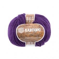 Kartopu Merino Wool 721, уп.5шт
