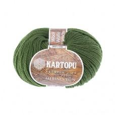 Kartopu Merino Wool 409, уп.5шт