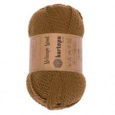 Kartopu Melange Wool 4001, уп.5шт