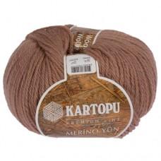Kartopu Merino Wool 885, уп.5шт