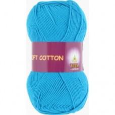 Vita Soft Cotton 1823, уп.10шт