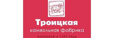 Пряжа Троицкая
